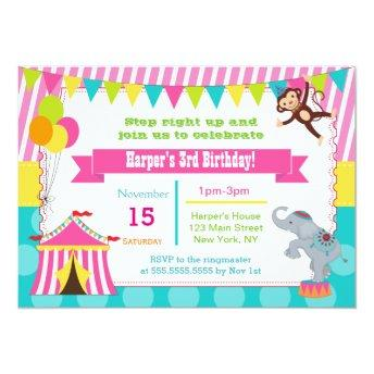 Girl Carnival Circus Birthday Party Invitation