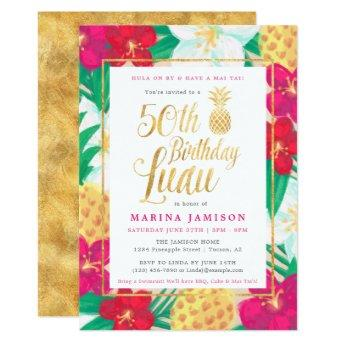 Gold 50th Birthday Luau Party Invitation