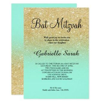 Gold faux glitter turquoise ombre Bat Mitzvah