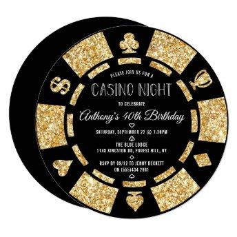 Gold Glitter Poker Chip Casino Night Party Invitation