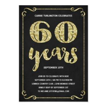 Gold Typography | Faux Foil 60th Birthday Party