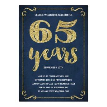Gold Typography | Faux Foil 65th Birthday Party Invitation