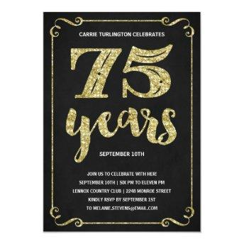 Gold Typography | Faux Foil 75th Birthday Party
