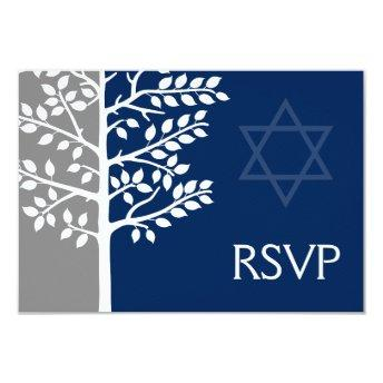 Gray Navy Blue Tree of Life Bar Mitzvah RSVP Card