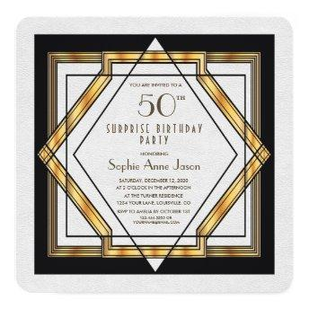 Great Gatsby Gold White Art Deco 50 Birthday Party Invitation