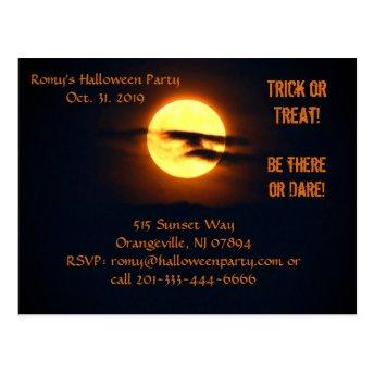 Halloween party full moon invite