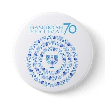 Hanukkah Lights Festival Anniversary 70th Button