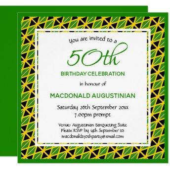 JAMAICA FLAG Personalized 50th Birthday Invitation