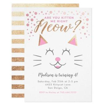 Kitty Cat Pink Gold Birthday Party Invitation