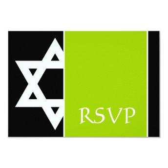Lime Green Black Star of David Bar Mitzvah RSVP Card