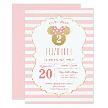 Minnie Mouse | Gold & Pink Striped Birthday