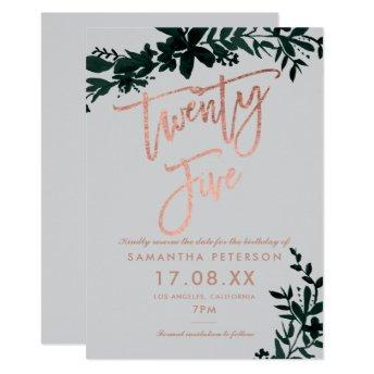 modern greenery rose gold twenty five typography invitation