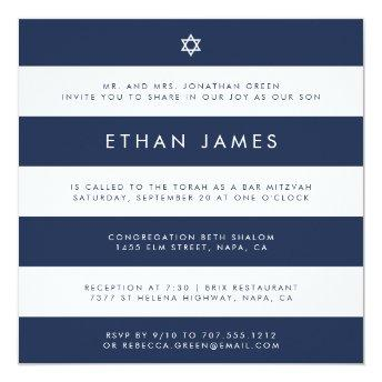 Modern Navy & White Stripe Bar Mitzvah