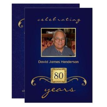 Monogram 80th Birthday Party Invitation Photo