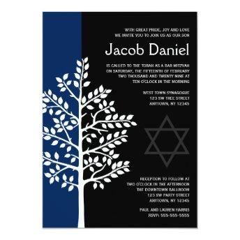 Navy Black Tree of Life Bar Mitzvah