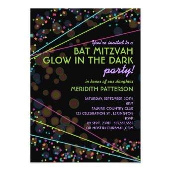 Neon Lights Bat Mitzvah Glow in the Dark Party