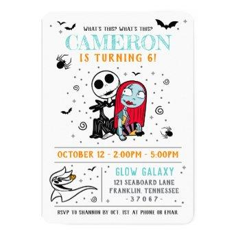 Nightmare Before Christmas Birthday Invitation