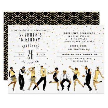 NO AGE Art Deco/Great Gatsby/1920s Birthday Party Invitation