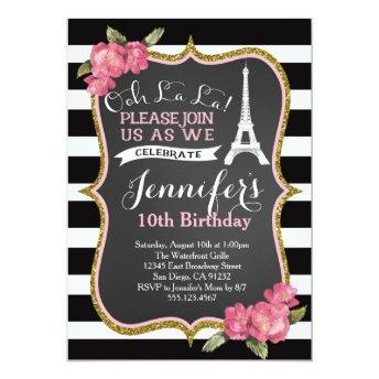 Paris Eiffel Tower Birthday Party