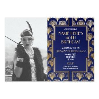 Photo 1920's Art Deco Birthday Gatsby Party Gold Invitation