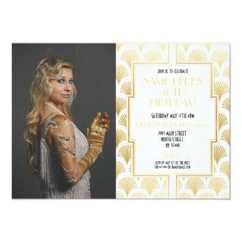 Photo 1920's Birthday Party Gatsby Gold Art Deco Invitation