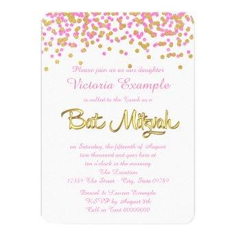 Pink and Gold Confetti Bat Mitzvah