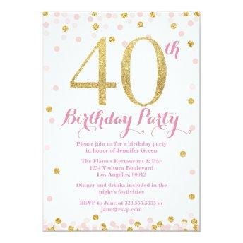 Pink and Gold Glitter 40th Birthday Party Invitation