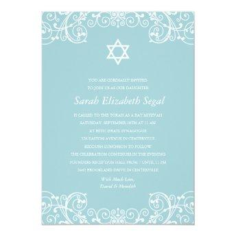 Pretty Elegant Blue Bat Mitzvah