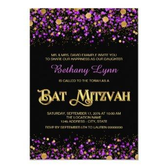 Purple and Gold Glitter Bat Mitzvah