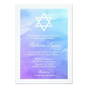 Purple and Teal Watercolor Bat Mitzvah