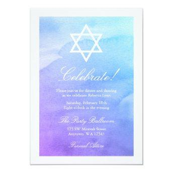 Purple and Teal Watercolor Bat Mitzvah Reception