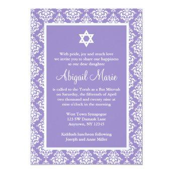 Purple and White Damask Star of David Bat Mitzvah