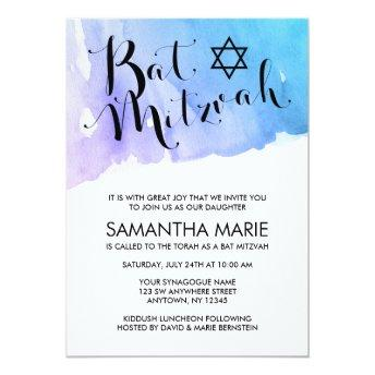 Purple Teal Watercolor Bat Mitzvah