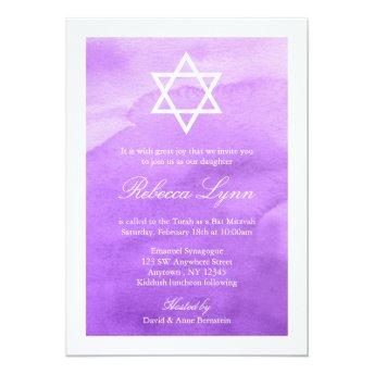 Purple Watercolor Bat Mitzvah
