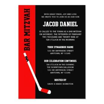 Red Black Hockey Bar Mitzvah