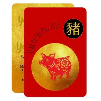 Red Gold Pig Papercut Chinese New Year 2019 Flat C Invitation