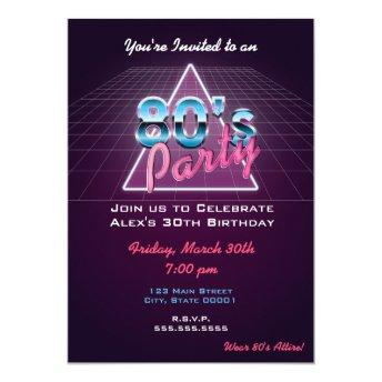 Retro 80's Party Invitation