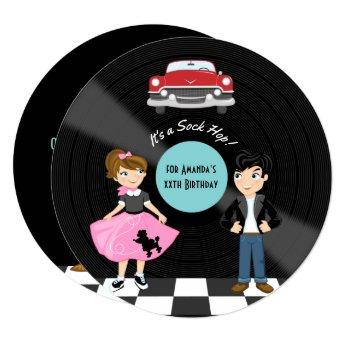 Retro Sock Hop Birthday Party Invitation