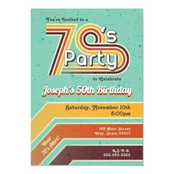 Retro Striped 70's Party Invitation