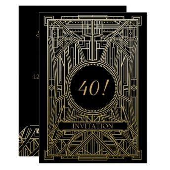 Roaring 20s art great gatsby invitation