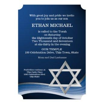 Star and Blue Wave Bar Mitzvah