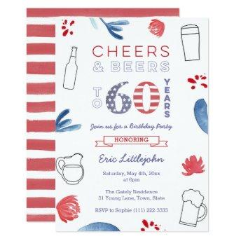 Stars and Stripes Male 60th Birthday Party Invitation