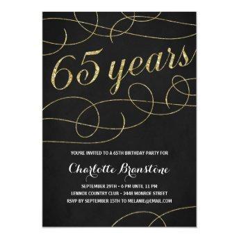 Swanky Faux Gold Foil 65th Birthday Party Invitation