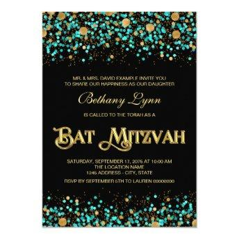 Teal Blue and Gold Bat Mitzvah