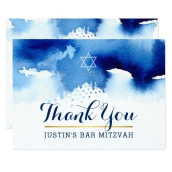 THANK YOU BAR MITZVAH modern star blue watercolor
