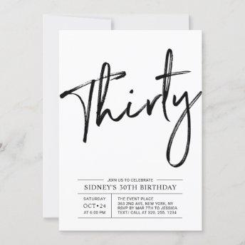 Thirty | Modern 30th Birthday Party Invitation