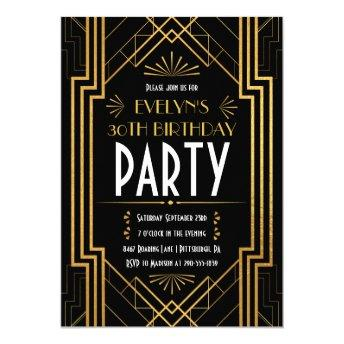 Vintage Art Deco Roaring 20s Great Gatsby Birthday Invitation