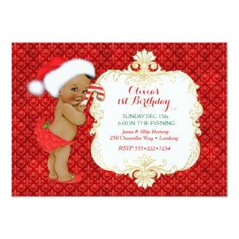 Holiday party quot year end quot function invitations birthday party