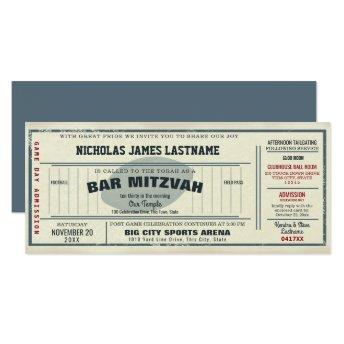 Vintage Football Pass Bar Mitzvah