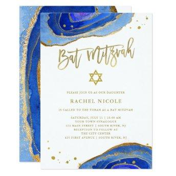 Watercolor Blue Geode with Gold | Bat Mitzvah Invitation
